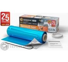 Нагревательный мат алюминиевый Теплолюкс Alumia 750 Вт 5.0 кв.м