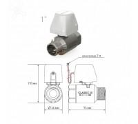 Кран Аквасторож Классика 25 мм