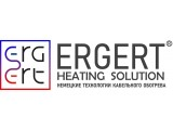 Ergert (50)