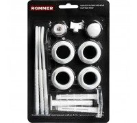 ROMMER 3/4 монтажный комплект 13 в 1 + 3 кронштейна, цвет белый