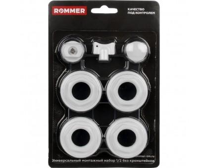 ROMMER 1/2 монтажный комплект 7 в 1, цвет белый
