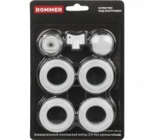 ROMMER 3/4 монтажный комплект 7 в 1, цвет белый