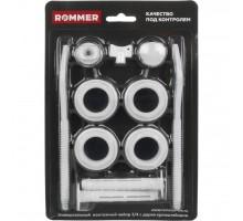 ROMMER 3/4 монтажный комплект 11 в 1 + 2 кронштейна, цвет белый