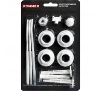 ROMMER 1/2 монтажный комплект 13 в 1 + 3 кронштейна, цвет белый