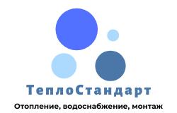 Теплостандарт - Дизайн Радиаторы | Полотенцесушители | Комплектующие